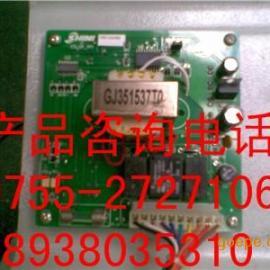 信益线路板吸料机电路板