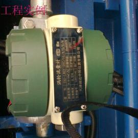 临沂柴油液体涡轮流量计