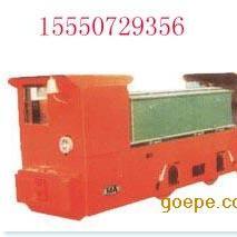 供应结构简单,运行可靠地8T防爆蓄电池电机车