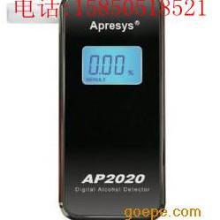 【AP2020】呼吸式酒精检测仪-AP2020(艾普瑞)