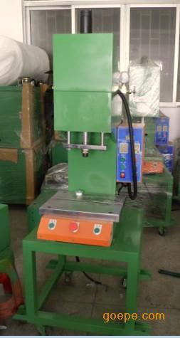 深圳小型液压机,小型压力机图片