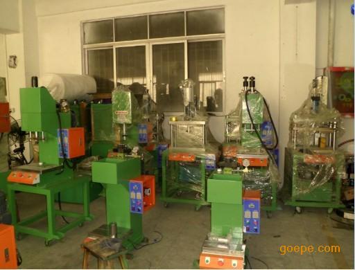 单柱式液压机|广东单柱式液压机|单柱式液压机图片