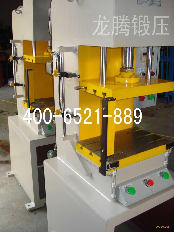 河南100吨单柱液压机厂家图片