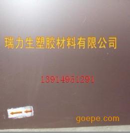 供应尤尼莱特板,日本电木板,昆山UNILATE PC板