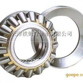 轴承-原装进口轴承-各种型号