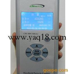 便携式/手持甲醛测试仪 多环境甲醛测试仪