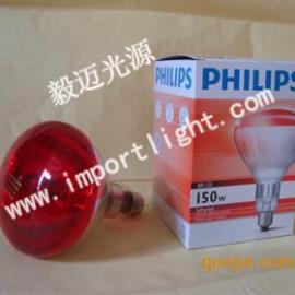 IR150RH 230-250V 150W进口红外线灯泡