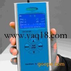 高精度手持式PM2.5速测仪 高精度可吸入颗粒物检测仪