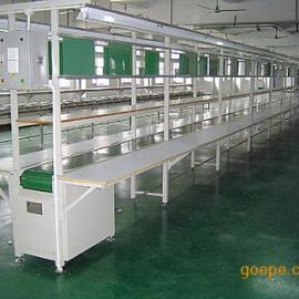 长条工作台流水线、双边工作台流水线、皮带输送线