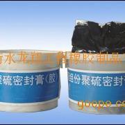 密封胶-衡水聚硫密封胶//双组份建筑聚硫密封胶