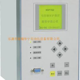 供应NSP788 NSP788 线路保护