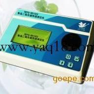 植物油过氧化值快速测定仪 食用油类检测仪器