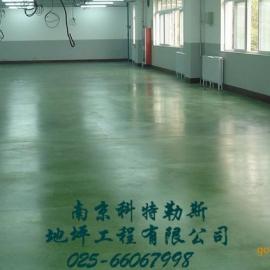 干撒硬化剂耐磨地坪翻新改造方法