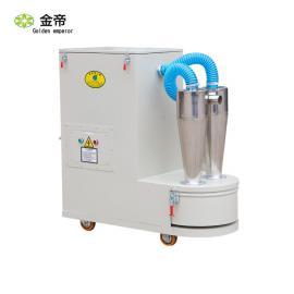 旋风式工业吸尘器,旋风式吸尘机