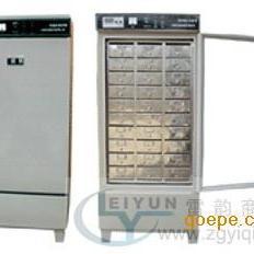 SHBY-40B水泥养护箱 HBY-32型恒温水养护箱厂家
