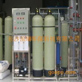 长沙工业反渗透设备厂家 湖南双极反渗透设备价格