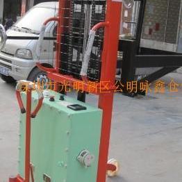 优质防爆式电动油桶搬运车 防爆油桶倒料车供应