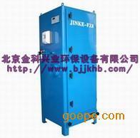 工业粉尘治理设备/粉尘净化器