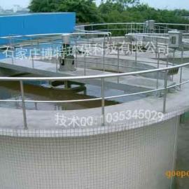 石家庄邢台邯郸精细化工废水含氨氮废水处理