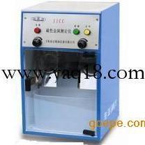 磁性金属测定仪 面粉检测