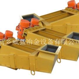 优质化工用振动给料机ZG-40-90 查询报价