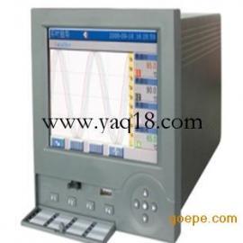 智能无纸记录仪(真彩) 数据记录仪