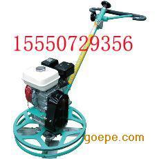 济宁兴煤特价优惠质优价廉的DMR800型内燃抹光机