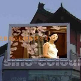 户外广场大电视厂家价格沈阳LED显示屏厂商大屏幕工程
