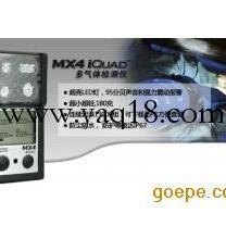 便携式四合一多气体检测仪 复合气体检测仪