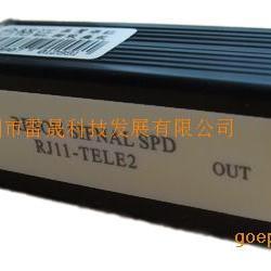RJ11手机防雷器、程控交流机手机防雷器、深圳雷晟防雷