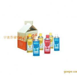 DPT-5美柯达渗透剂 显像剂 清洗剂