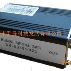 RS485控制信号防雷器、语音防雷器、通道数据控制避雷器