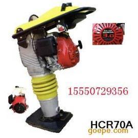 济宁兴煤直接销售质优价廉的HCR70A内燃式震动冲击夯