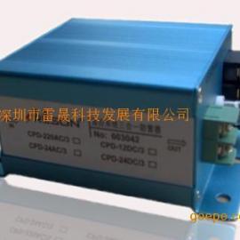 电源视频控制三合一防雷器、摄像机三合一避雷器、室外监控防雷