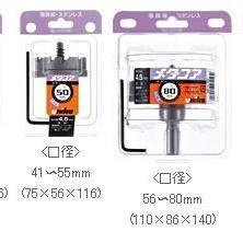 日本优尼卡开孔器/开孔器MCS14-150 Unika