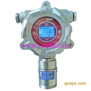 污水溶解氧监测仪(带喷流清洗装置) 在线溶解氧监测仪