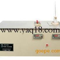 石油产品倾点、浊点试验器 石油产品倾点、浊点测定仪