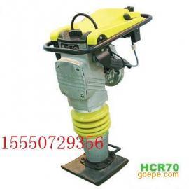 厂家直接销售质优价廉的二冲程内燃式振动冲击夯(HCR70)