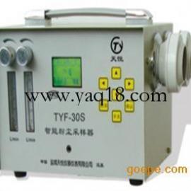 智能双路粉尘采样器 气体采样器/大气采样器