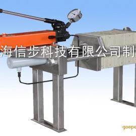 膜式压滤机-隔膜式压滤机-试验小型隔膜式压滤机