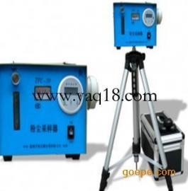 粉尘采样器 气体采样器/大气采样器