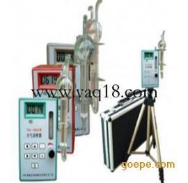 气体采样器/大气采样器