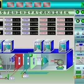 供应巨控科技广州组态软件开发