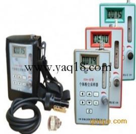 个体粉尘采样器 气体采样器/大气采样器