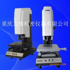 重庆二次元影像仪,首选万维精密仪器