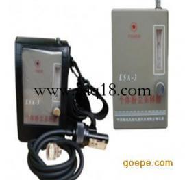 便携式个体粉尘采样器 气体采样器/大气采样器