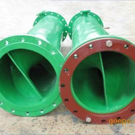 工业玻璃钢管道混合器