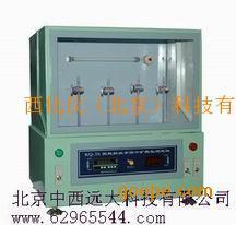 甘油法数控式金属中扩散氢测定仪,45℃甘油法扩散氢测定仪