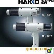日本白光 工业型 hakko-882 调温热风枪