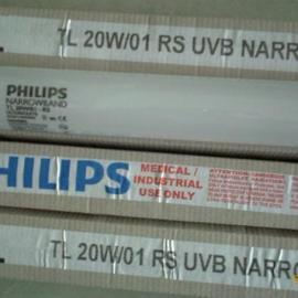 医疗灯管,医用灯管,进口医疗灯管,进口医用灯管